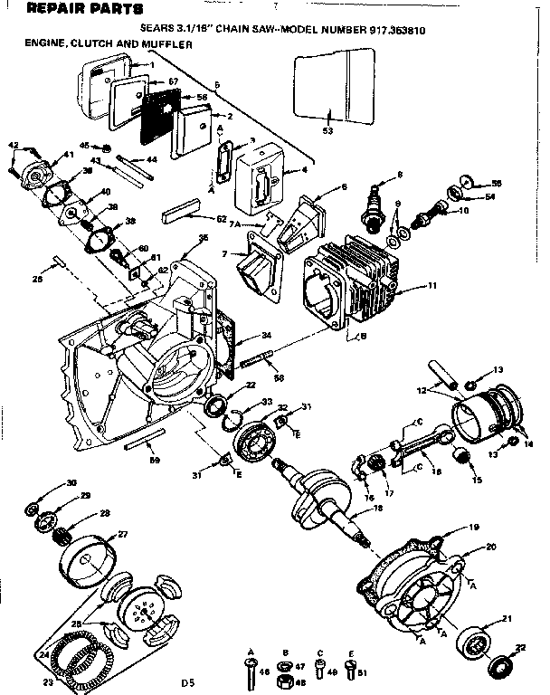 16 In  Chain Saw  Engine Clutch And Muffler Diagram  U0026 Parts