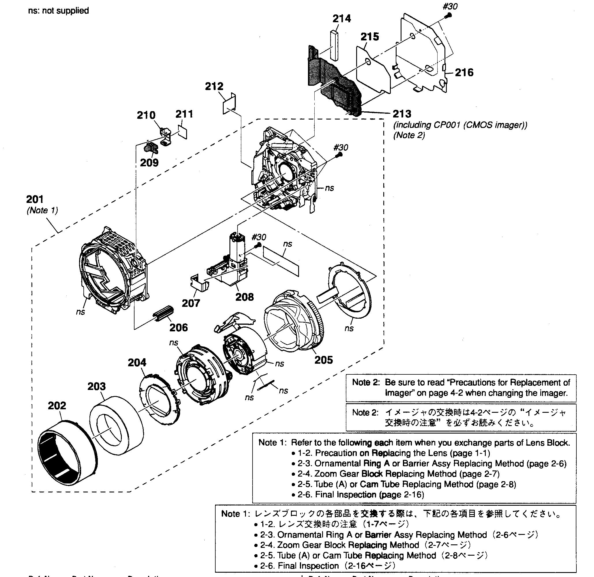 Lens Block Diagram  U0026 Parts List For Model Dscwx1b Sony