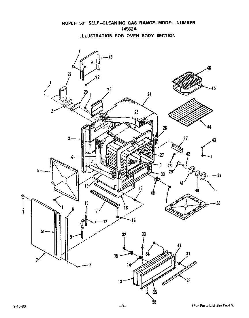 Roper  Slide-In Range  Oven body