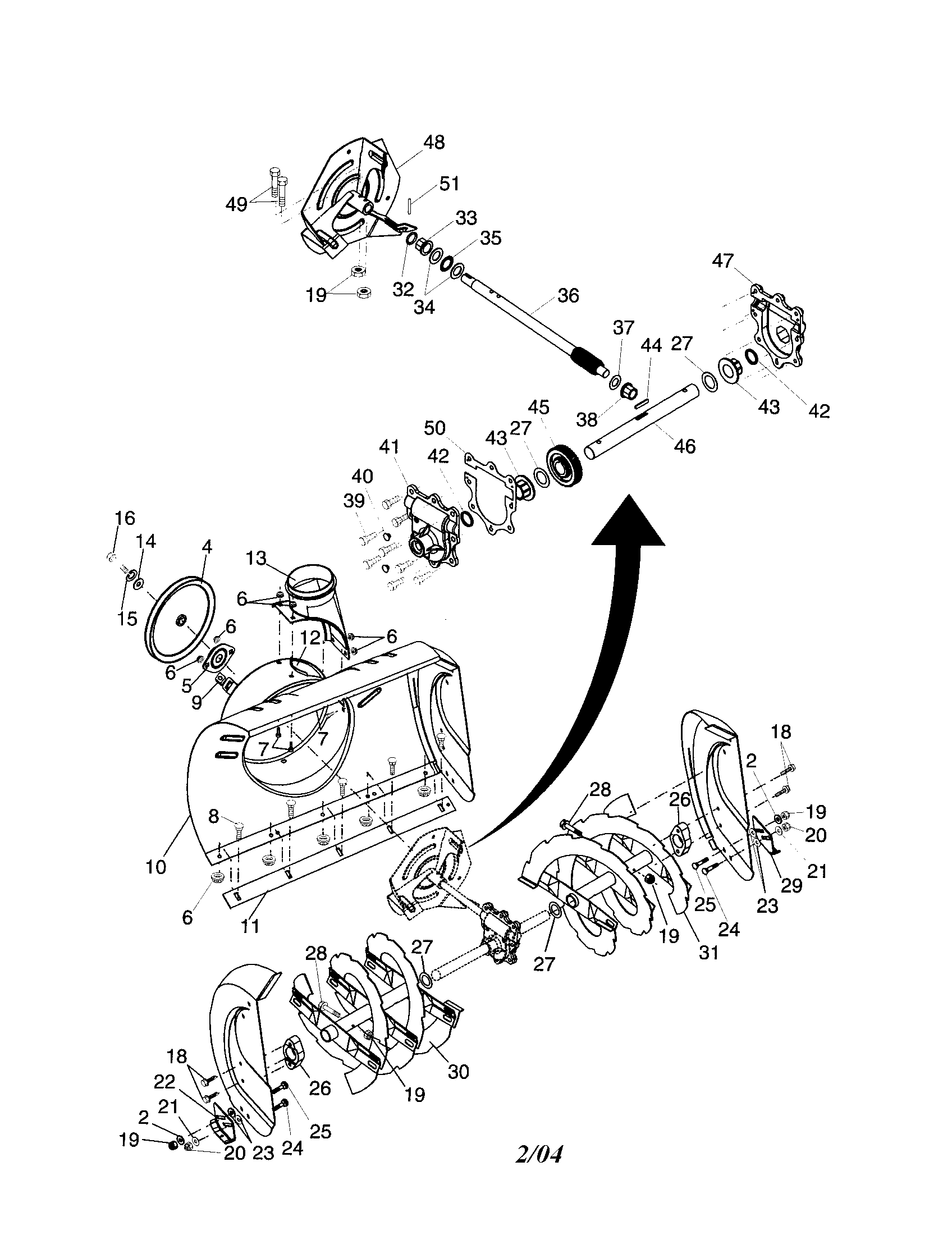 Poulan  Snowthrower  Auger housing/impeller