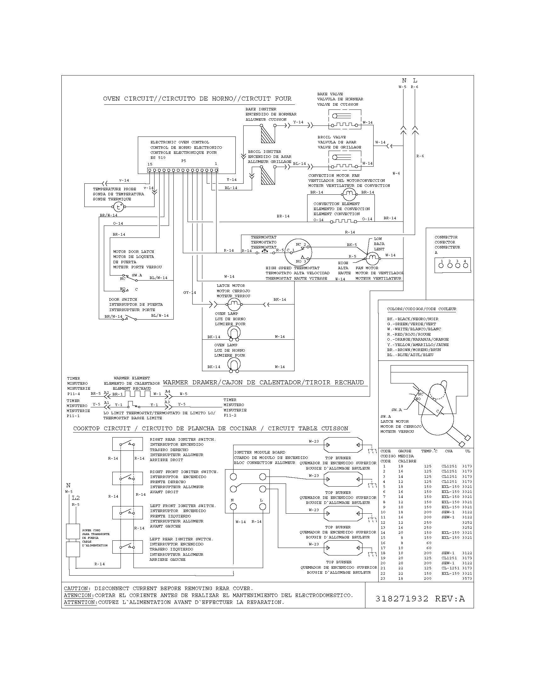 Frigidaire  Gas Range  Wiring diagram
