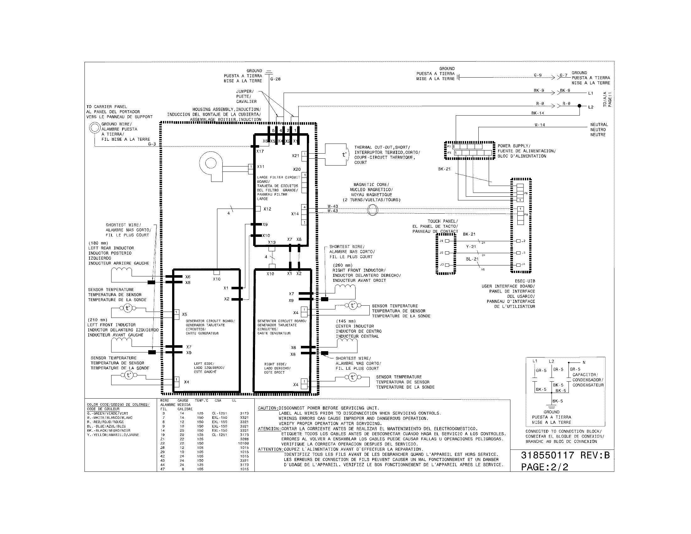 Electrolux Ice Machine Schematics Trusted Wiring Diagram Microwave E30m075hps Range Basic Guide U2022