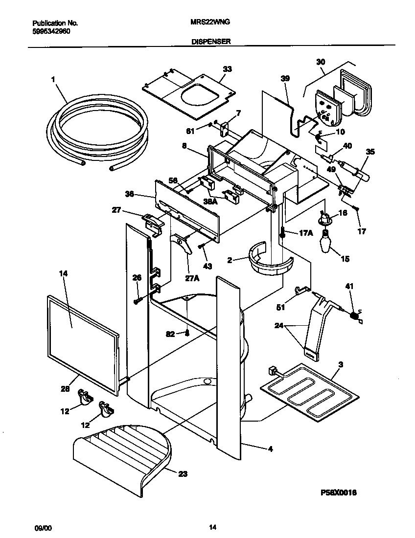 Universal/Multiflex (Frigidaire)  Universal/Mulitflex - P5995342960  Dispenser